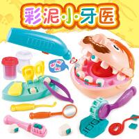 小牙医橡皮泥彩泥模具工具套装理发师粘土女孩玩具