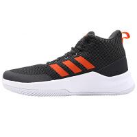 Adidas阿迪达斯男鞋运动休闲耐磨高帮篮球鞋F34692