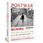 [二手旧书9成新]战后欧洲史(卷一):旧欧洲的终结1945-1953,Tony Judt,中信出版社, 9787508