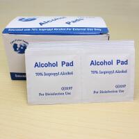 一次性酒精棉片 手机餐具小伤口采血灭菌急救消毒片湿巾盒装100片