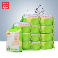 gb好孩子婴儿口手木糖醇湿巾新生儿湿巾小包随身装36片*5 送1包