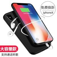 苹果X背夹充电宝iPhone X Max手机壳电池无线XXR20000M iPhone X 黑色
