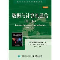 数据与计算机通信(第十版) William Stallings(威廉・斯托林斯),王海 张娟 周慧 978712124