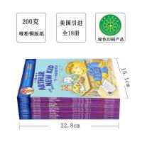 亚瑟小子双语阅读全套18册 小学生课外阅读一二三四五六年级儿童书籍