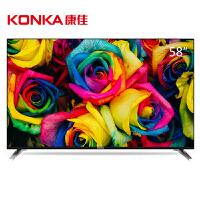 康佳(KONKA)A58U 58英寸 64位4K超高清八核智能LED液晶平板智能电视(黑色)
