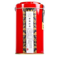 好客茶礼盒-蜜香红茶
