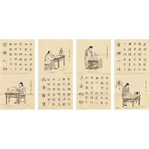 当代著名画家   王伯阳人物四条屏gr01322