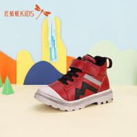 【1件2折后:44.6元】红蜻蜓童鞋儿童高帮冬季新款男童运动鞋皮面小学生休闲儿童板鞋