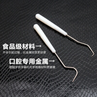 不锈钢金属牙签随身便携式 剔牙神器洁牙迷你工具盒 家用口腔护理