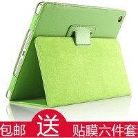 iPadMini2/3苹果迷你二爱派保护皮套me279ch外壳平板电脑a1489 苹