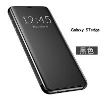 三星s8+手机壳s8保护套 s9皮套s9+plus翻盖式APP休眠s7e曲屏镜面note