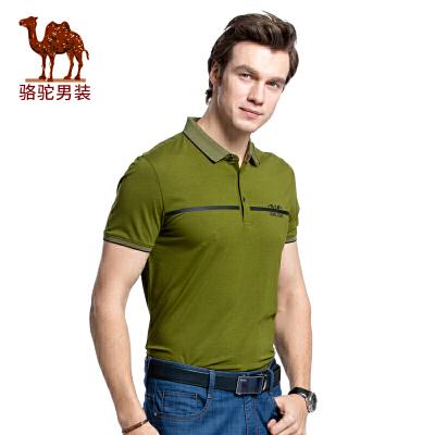 骆驼男装 新款夏季男士商务休闲印花翻领男青年短袖T恤衫
