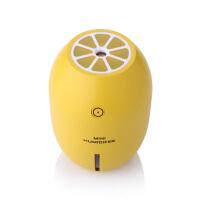 加湿器迷你USB家用静音办公室桌面礼物柠檬空气加湿器