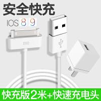 20190701153019282苹果4s数据线 充电线苹果四iphone4s数据线手机充电器ipad2 3平板加长快