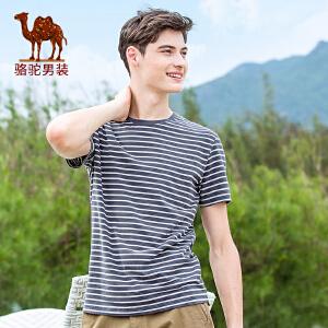骆驼男装 夏季新款圆领拼料修身微弹休闲男青年短袖T恤衫