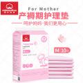 棉花秘密 产褥垫产妇护理垫 一次性产妇垫月子经期防水看护垫m 10片