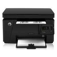 惠普(HP)M126a黑白多功能三合一激光一体机 (打印 复印 扫描) 升级型号132a/132nw