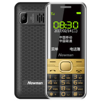 纽曼 M560直板老人手机大字大声电信老年机持久长待机移动老人机 清晰音质 一键拨号 大字大声老人机