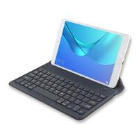 20190721034704704酷比魔方X1/M5/M5s蓝牙键盘保护套壳KNote5/8/iPlay10/iwor