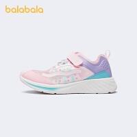 【2件4折价:110.8】巴拉巴拉官方童鞋鞋子儿童女大童网面运动鞋时尚夏季鞋子