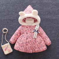 女童冬装棉衣小童保暖棉袄婴儿外套秋冬女宝宝