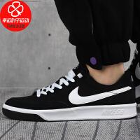【�M199�p20,�M399�p40】幸�\�~子 Nike耐克男鞋冬季新款�\�有蓍e鞋低�桶逍�CW7456-001