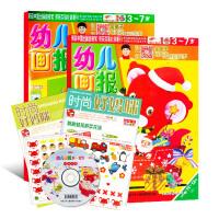 6本合订打包幼儿画报2016年11-12月 红袋鼠幼儿画报杂志 儿童绘本图书现货 婴幼儿故事书 送贴纸光盘 幼儿园 宝