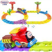 贝恩施 多功能电动轨道车 儿童益智音乐灯光轨道小火车玩具 小型