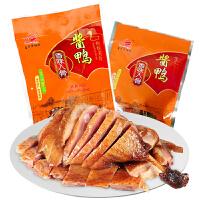 【江苏高邮馆】星月菱塘牌 酱鸭 农家卤味熟小吃卤鸭酱烤鸭 400克/袋