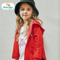 【1件2折】马卡乐童装女宝宝秋季新款女童萌趣活泼绣花连帽长袖外套