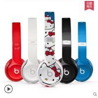 【支持礼品卡】Beats Solo2头戴式耳机 B耳机音乐耳麦重低音手机线控