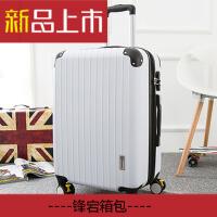铝框拉杆箱万向轮行李箱女24学生旅行箱韩版密码箱包男皮箱子28寸-8608豪华版