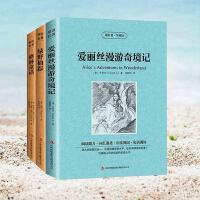 1.w3册正版 读名著 学英语 格林童话 绿野 仙踪 爱丽丝漫游奇境记 中英对照 中学生英语读物 双语版 英文原版 中文版