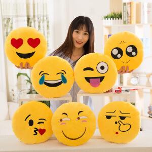 QQ表情抱枕微信滑稽表情动漫周边emoji创意毛绒玩具公仔
