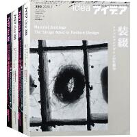 日本 IDEA 杂志 订阅2021年 F06 创作理念 日本进口平面广告设计杂志