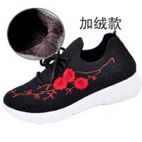北京布鞋秋季女士休闲运动鞋女单鞋低帮平底女鞋绣花飞织布鞋