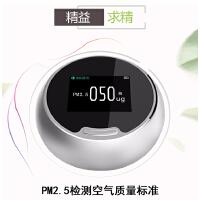 青核桃MQP1激光PM2.5检测仪 粉尘雾霾表 高精度激光传感器