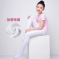 冬季儿童舞蹈袜加厚打底袜子白色连裤袜踩脚裤粉保暖练功袜毛圈袜