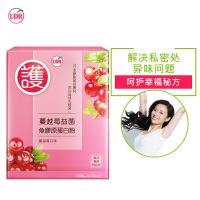 台湾UDR蔓越莓益菌鱼胶原蛋白粉  30包/盒