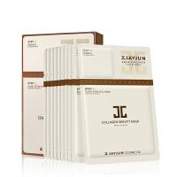 【2盒装】韩国直邮 JAYJUN 水光植物干细胞面膜 10片 海外购