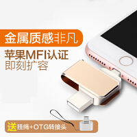 �O果U�P64G手�CU�PiPhone外接�却�U容器3.0��X�捎���P高效�k公�r尚商�� 金色