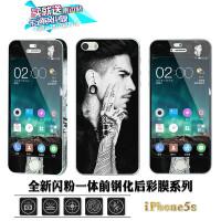 20190721232430716iphone5S钢化玻璃膜苹果5钢化膜前后防爆彩膜5se手机膜边贴
