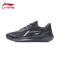 李宁跑步鞋官方2021春季新款男鞋男士鞋子轻便透气跑鞋运动鞋