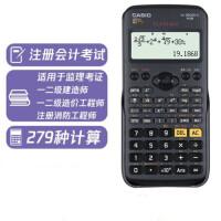 卡西欧FX-350CN X中文函数计算器一二级建造师注会计学生考试