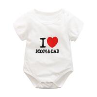 婴儿连体衣三角哈衣爬服宝宝外出服短袖夏季新生儿睡衣纯棉包屁衣