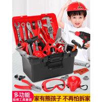 儿童工具箱玩具套装男孩仿真维修工具修理箱螺丝刀宝宝电钻过家家