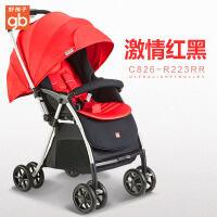 好孩子宽舒版蜂鸟婴儿推车超轻便折叠童车宝宝车可躺可坐C826H