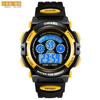斯麦尔(SMAEL) 手表 电子表 0508 数显儿童手表防水夜光智能多功能运动手表