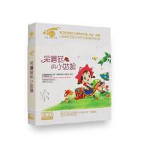 正版幼儿园经典儿童儿歌宝宝早教车载CD采蘑菇音乐光盘碟片