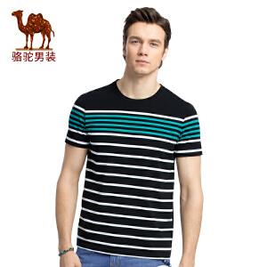 骆驼男装 夏季新品时尚男士撞色条纹圆领休闲短袖T恤衫男